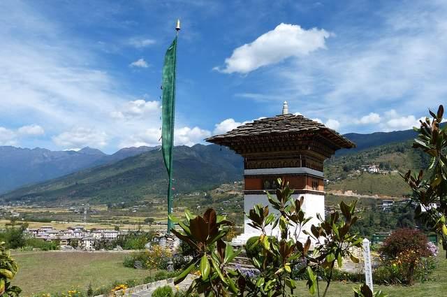 Paesaggio Bhutan